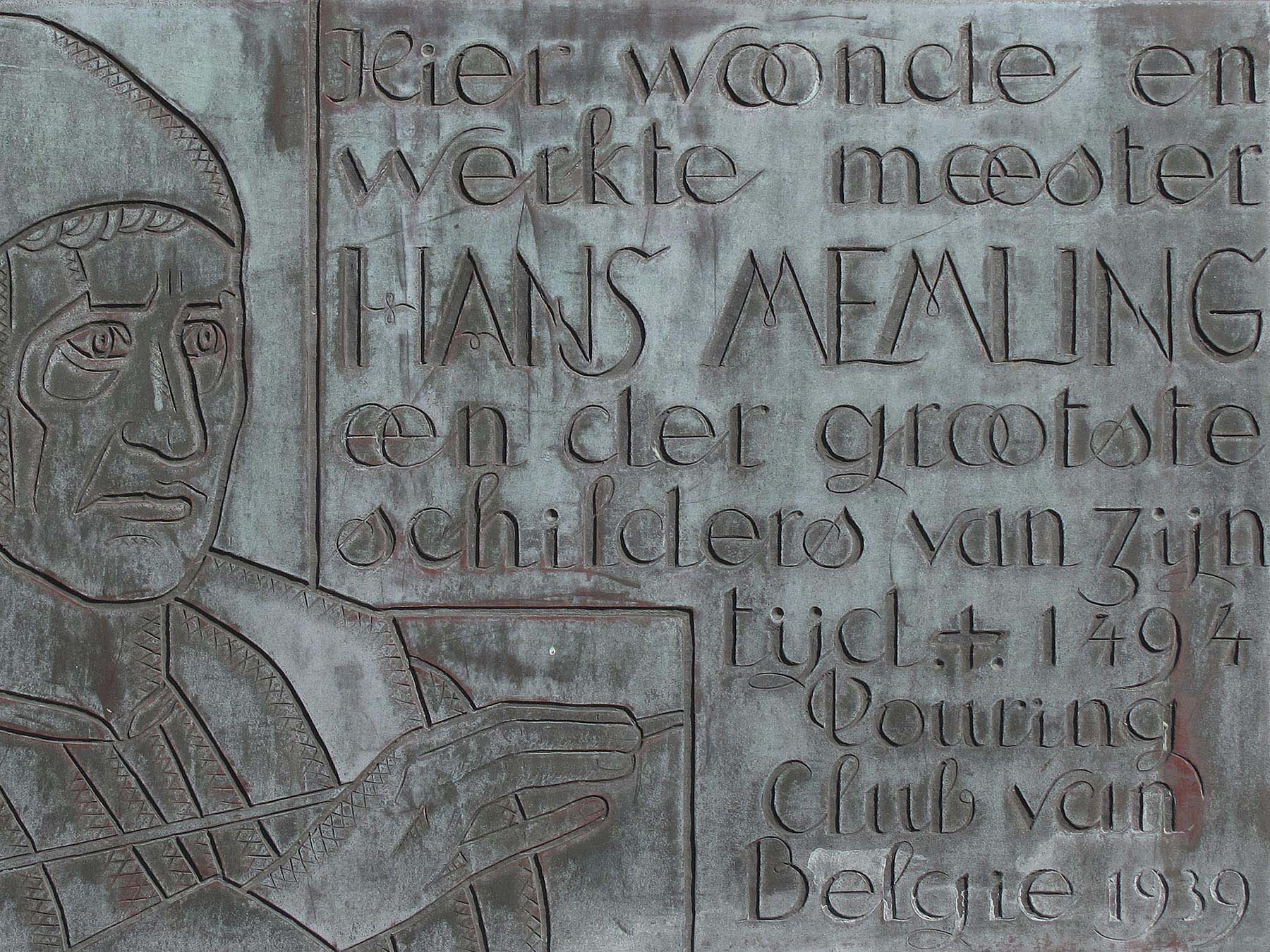 Belgium 02 BANKTM @bank_graphic_design_today lo