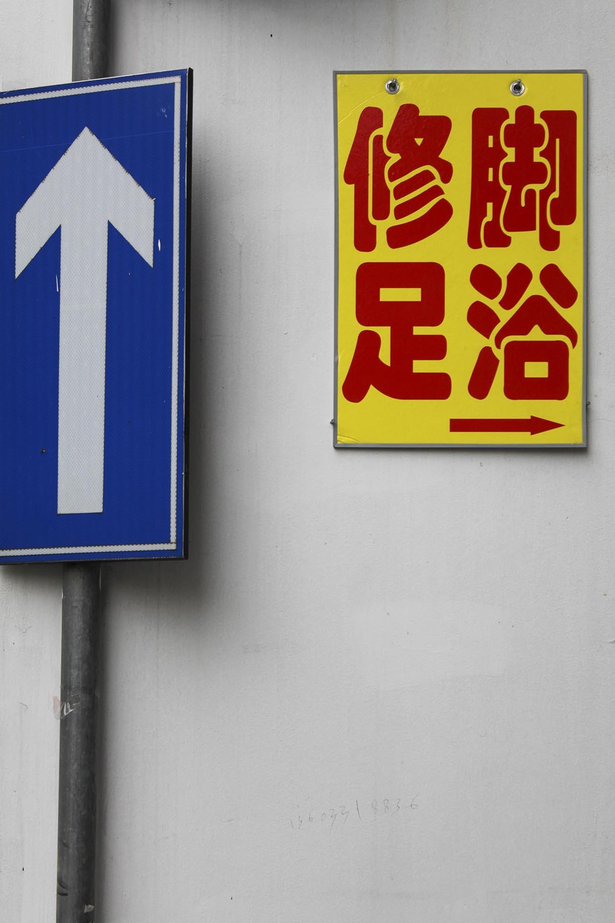 China 09 BANKTM @bank_graphic_design_today lo