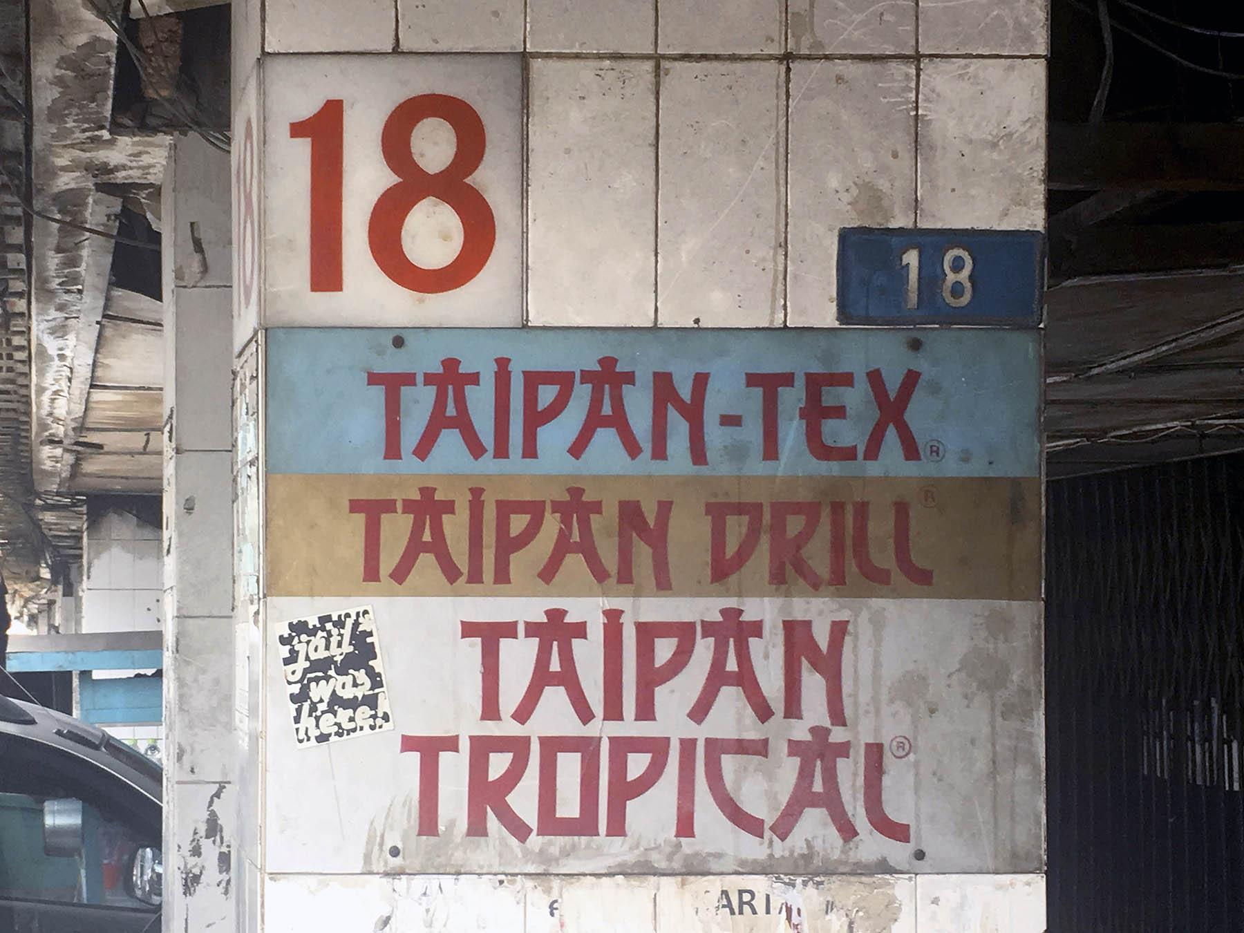 Indonesia 01 Makiko Takashina @_nemuidawa lo