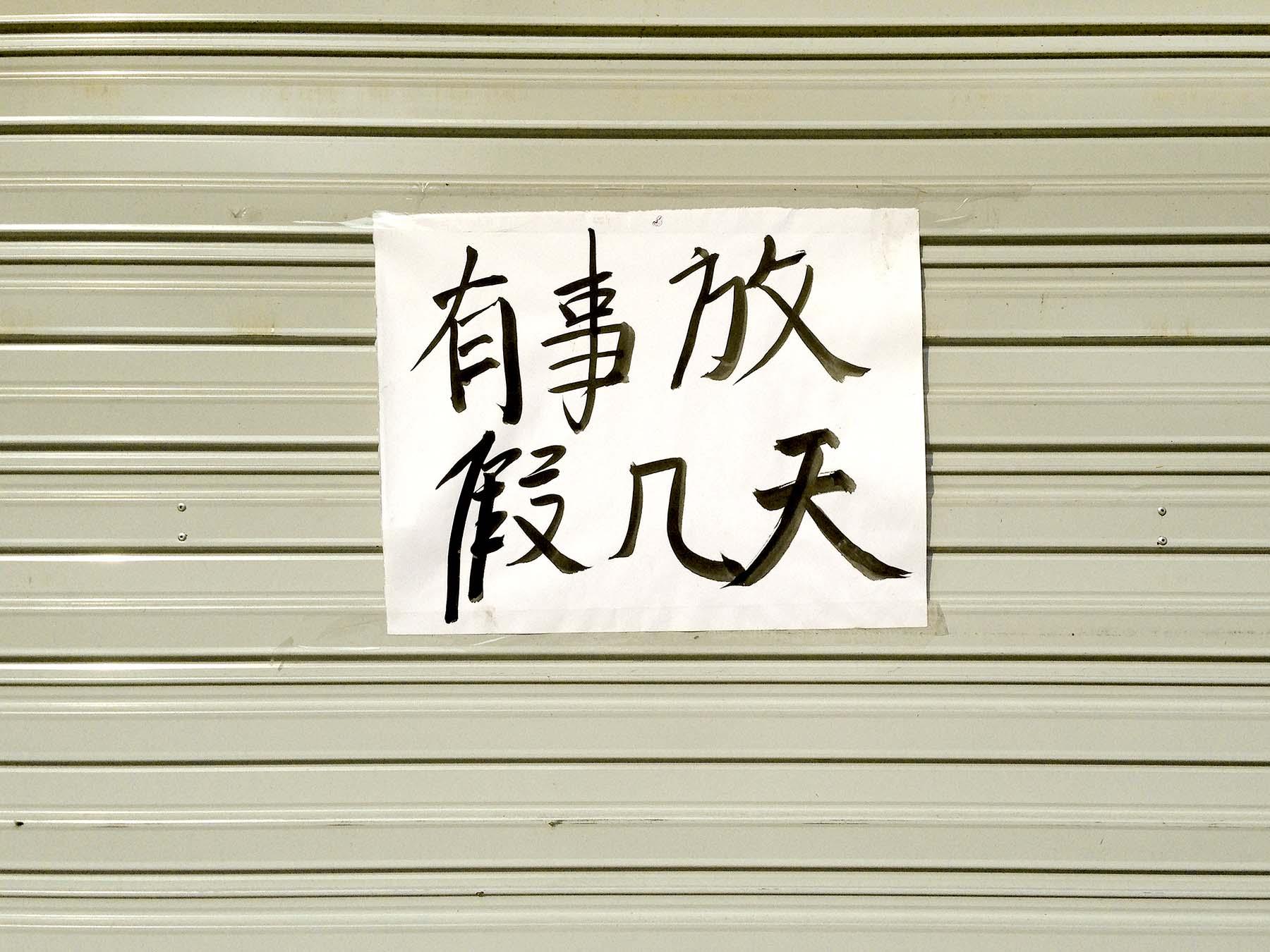 China 18 Jianping He lo