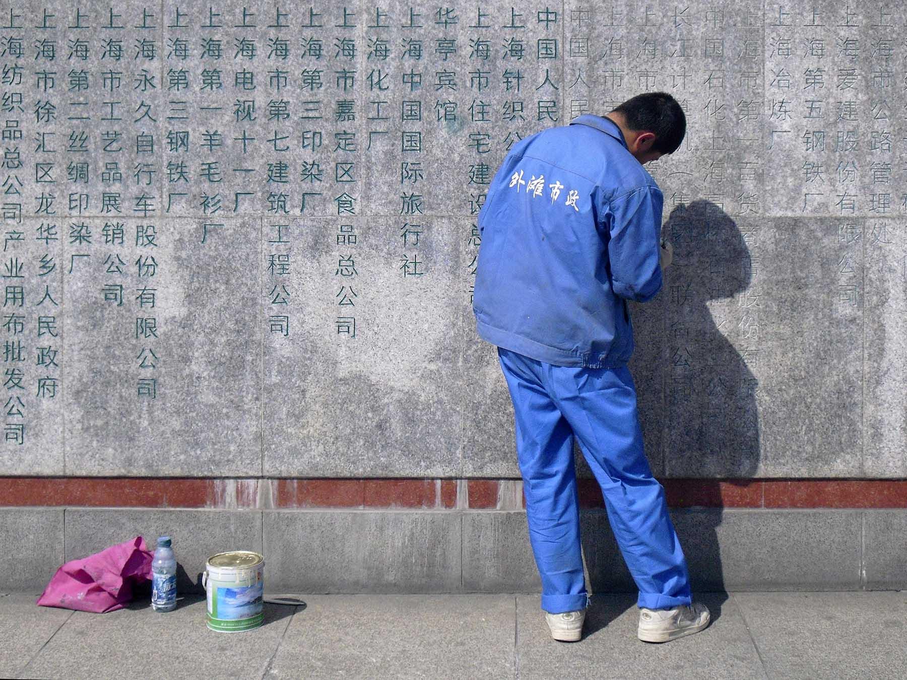 China 20 Natalie Sofinskyj @sofiegrazie lo