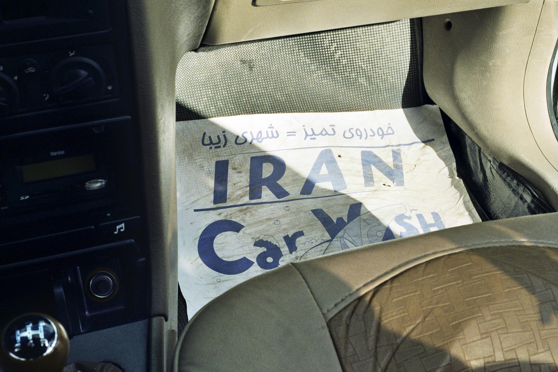 Iran 01 Kirstin Weppner @cskw_berlin lo