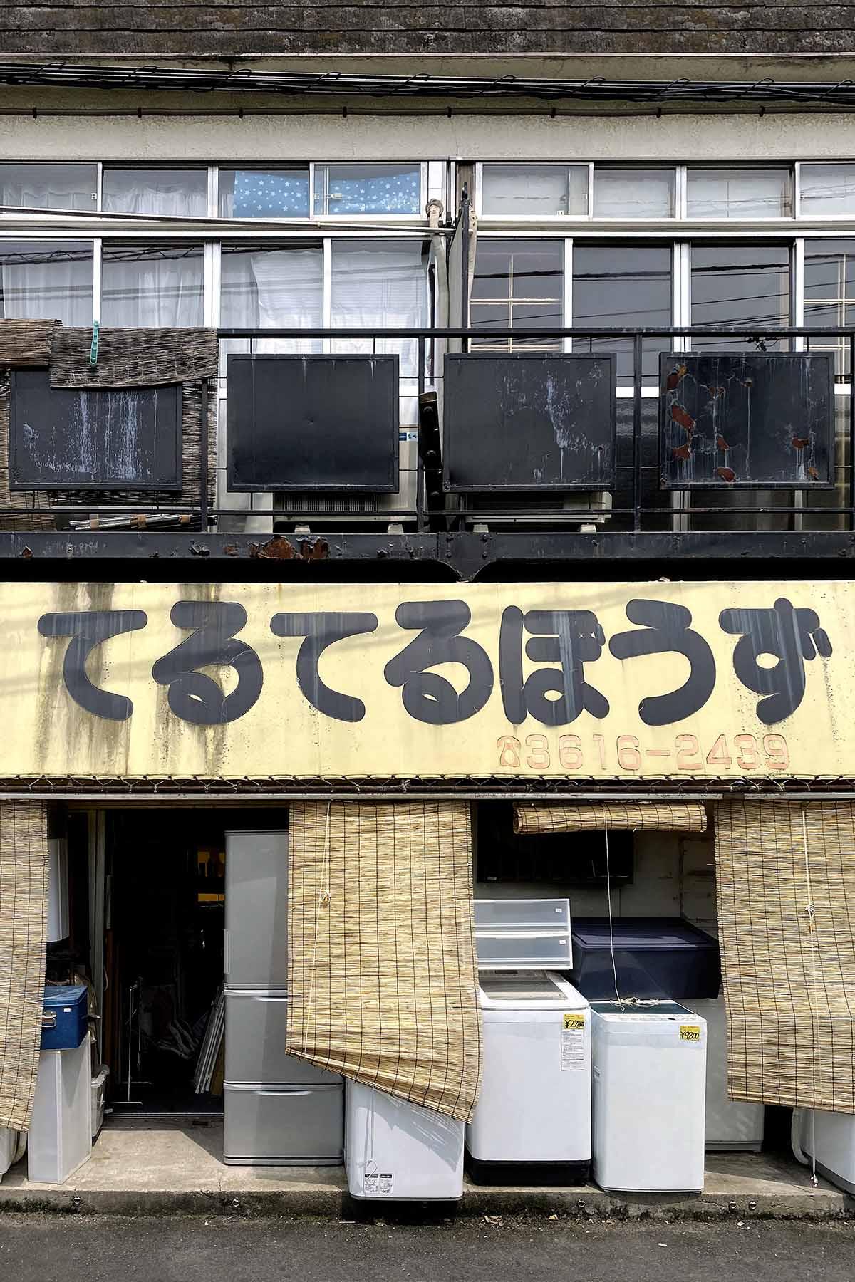 Japan 01 Makiko Takashina @_nemuidawa lo