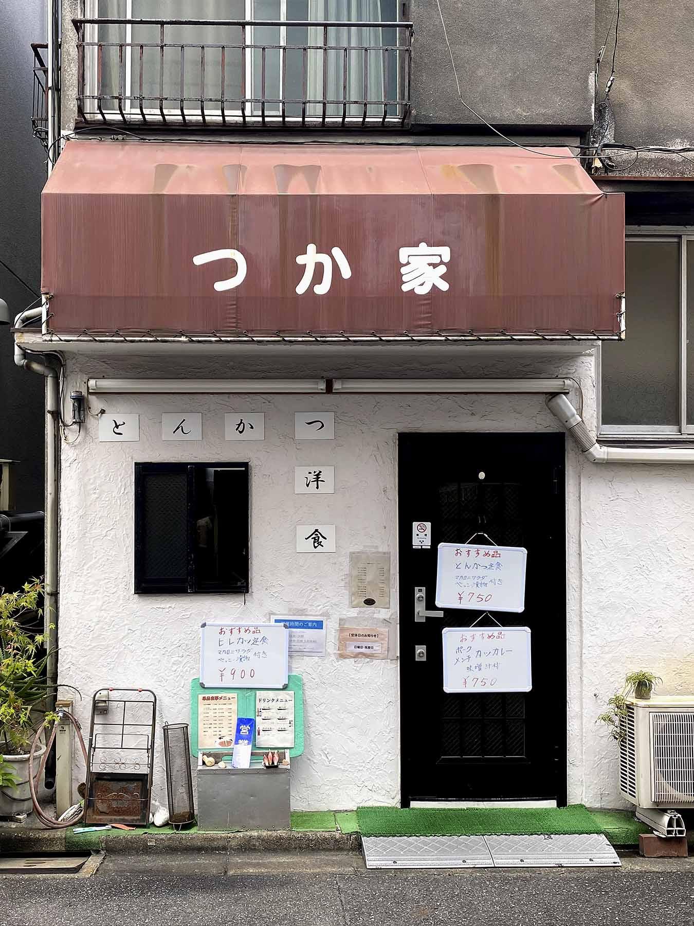 Japan 03 Makiko Takashina @_nemuidawa lo