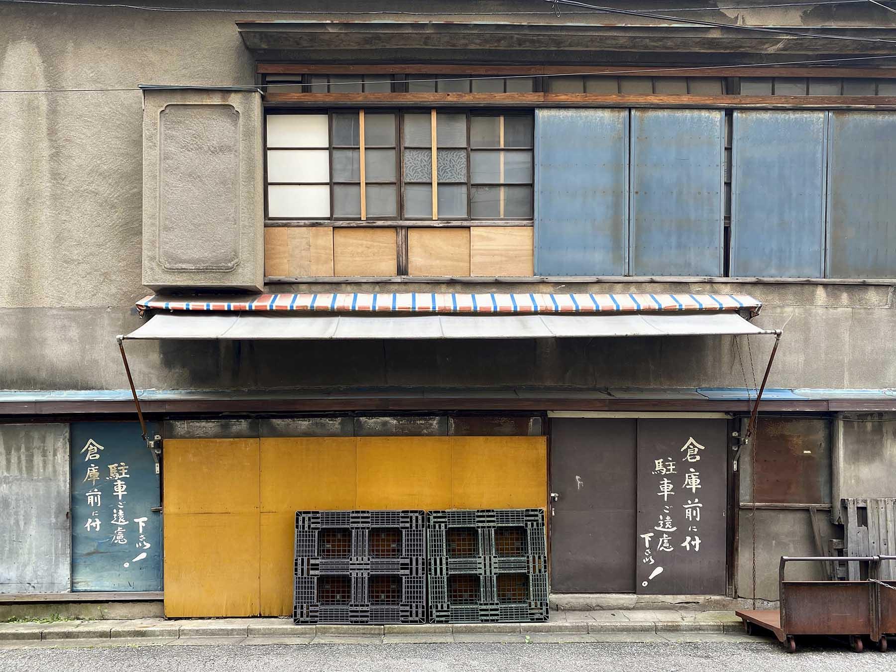 Japan 05 Makiko Takashina @_nemuidawa lo