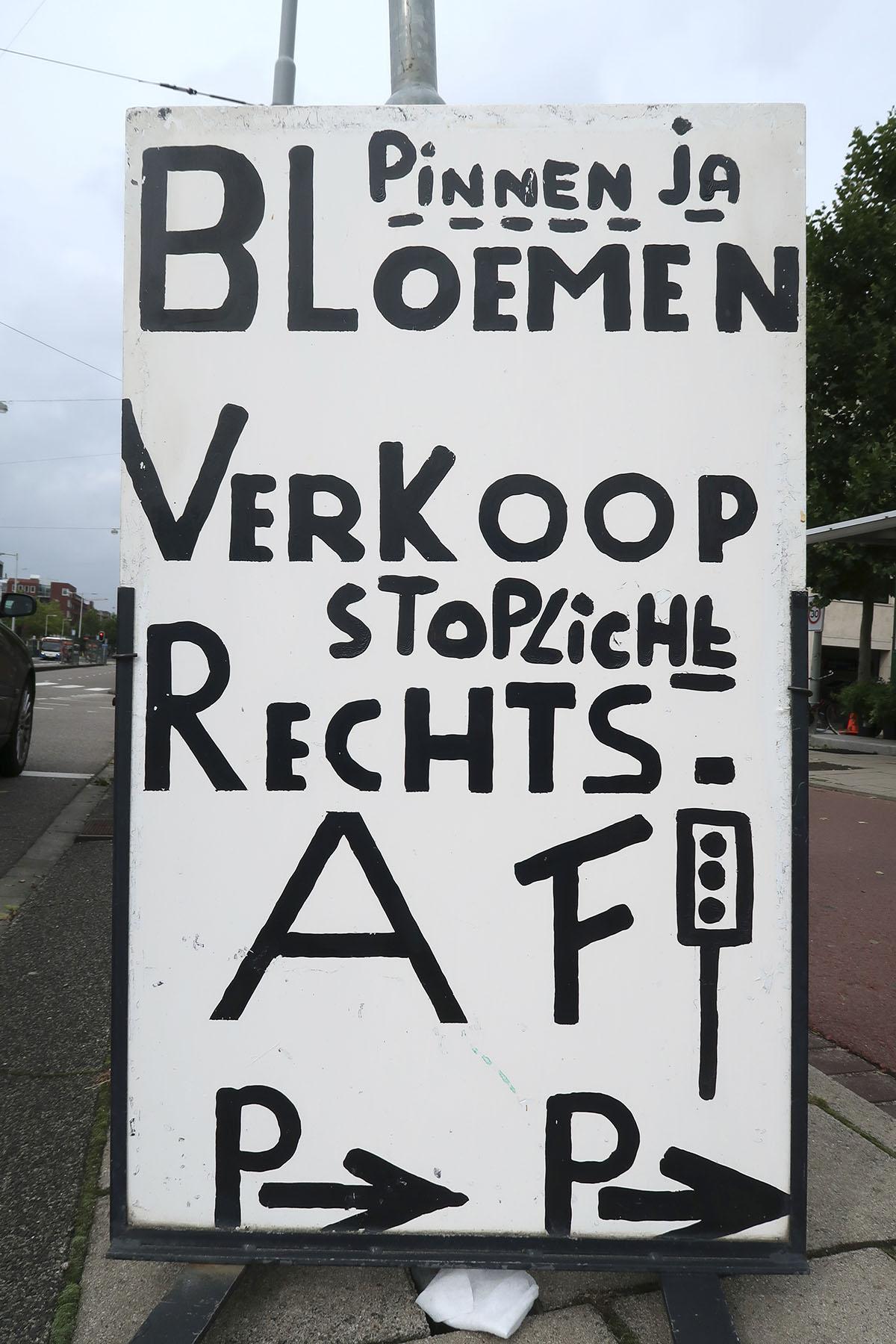 Netherlands 12 Harmen Liemburg @harmenliemburg lo