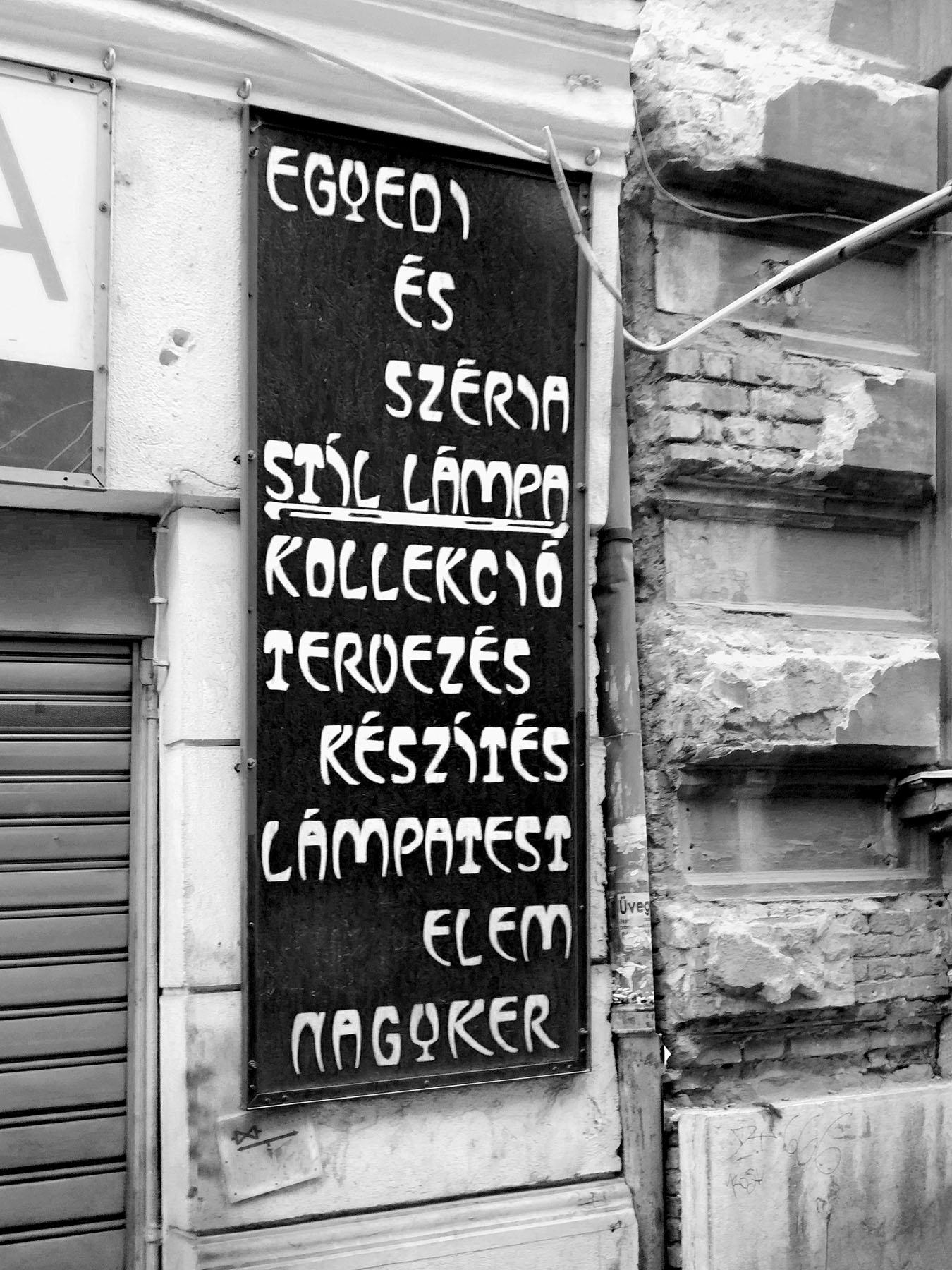 Hungary 20 Stavros G @stavros_edge lo
