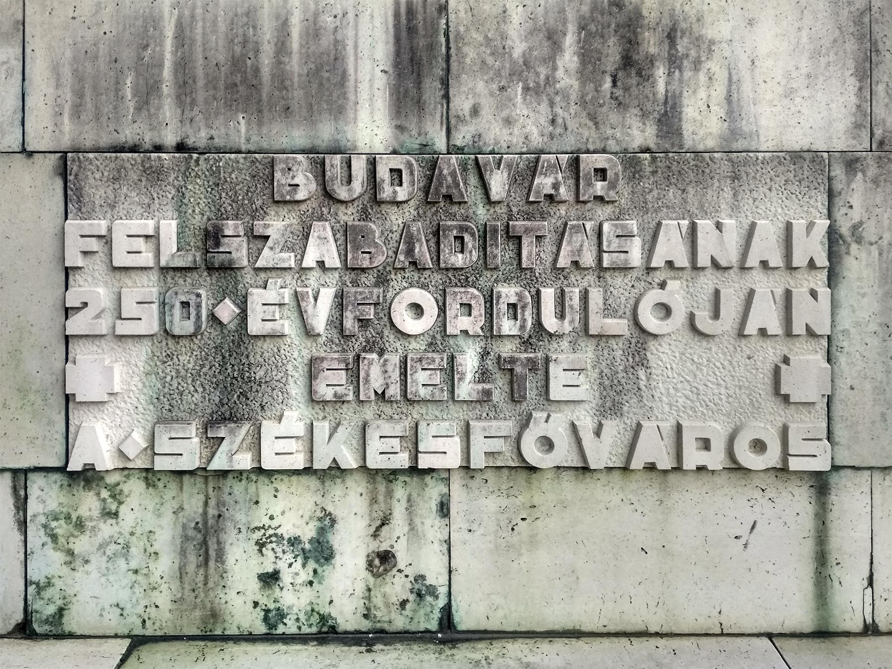 Hungary 21 Stavros G @stavros_edge lo