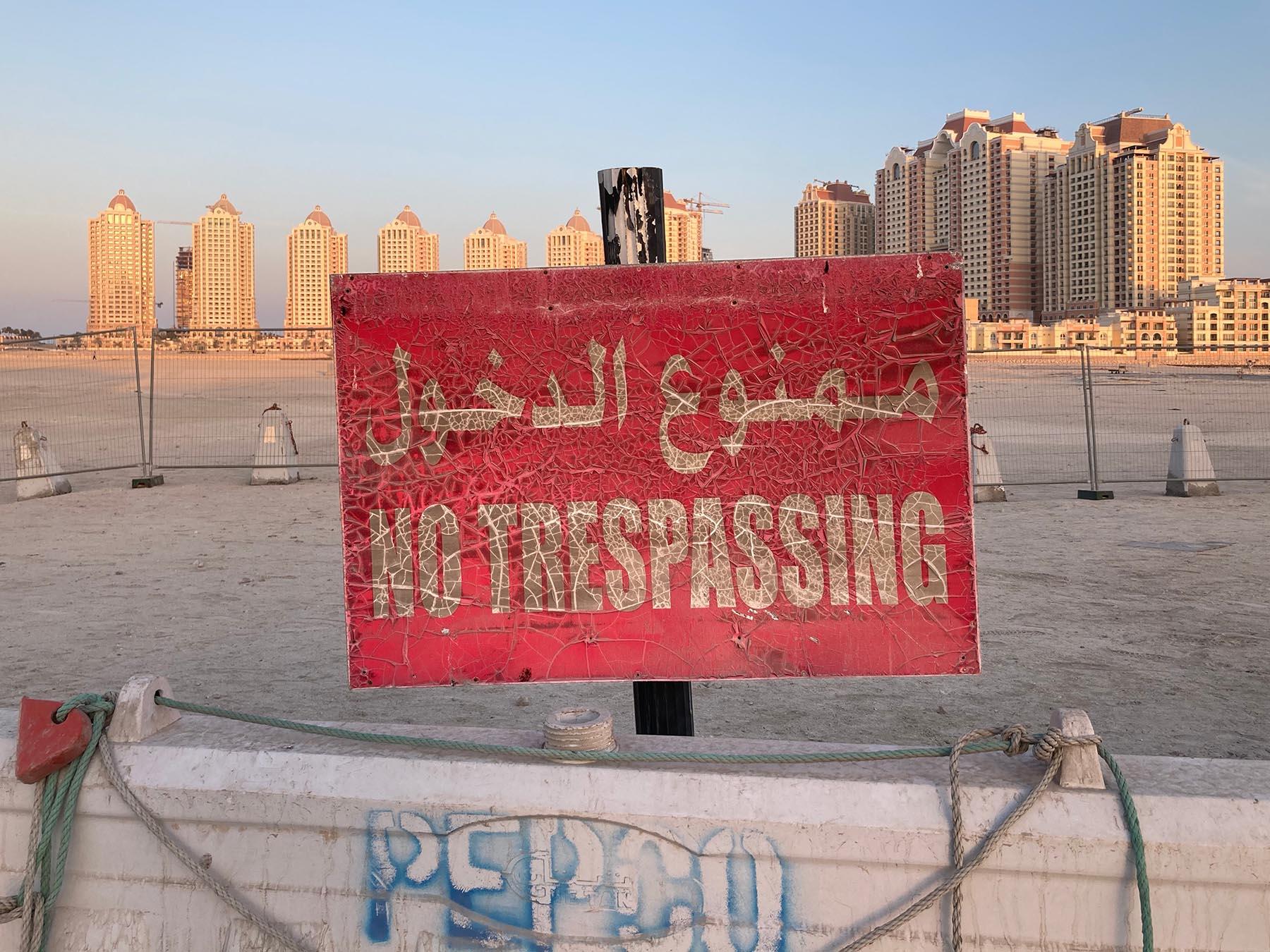 Qatar 01 Ian Warner @slab_mag lo