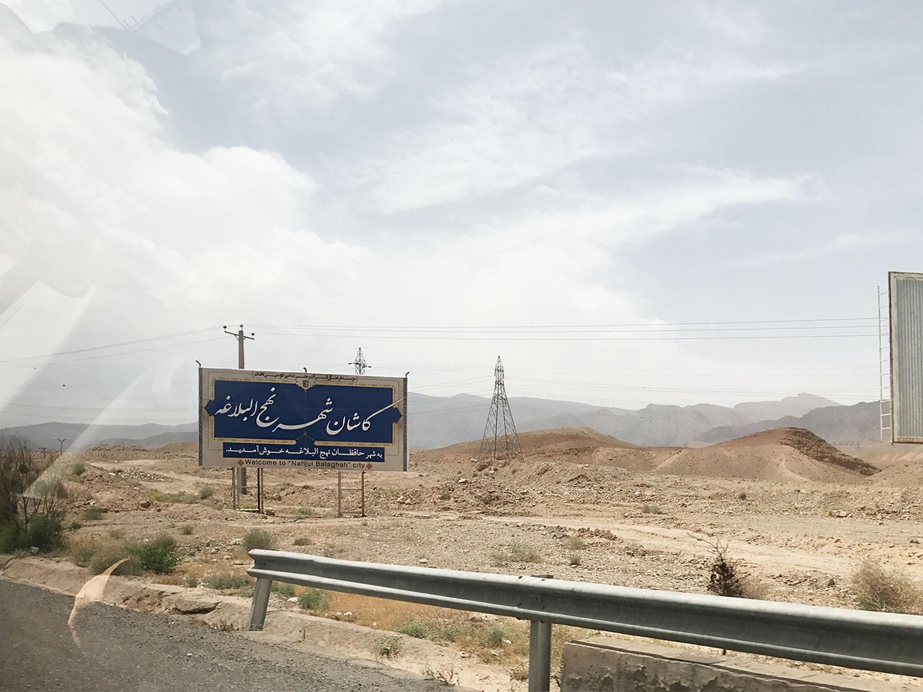 Iran 03 Golnar Kat @golnarkat lo